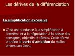 les d rives de la diff renciation