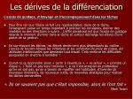 les d rives de la diff renciation2