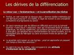 les d rives de la diff renciation3