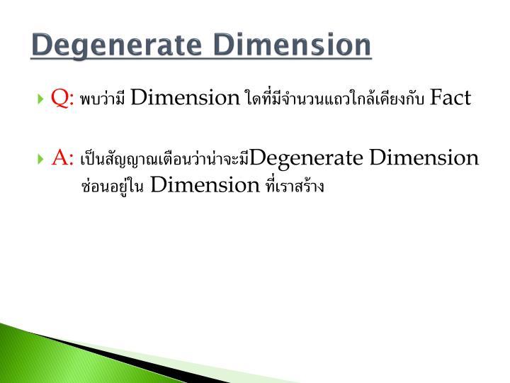 Degenerate Dimension