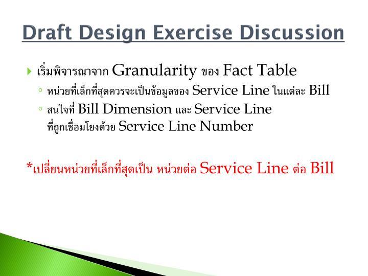 Draft Design Exercise Discussion