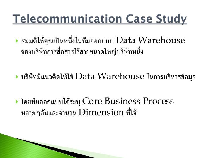 Telecommunication Case Study