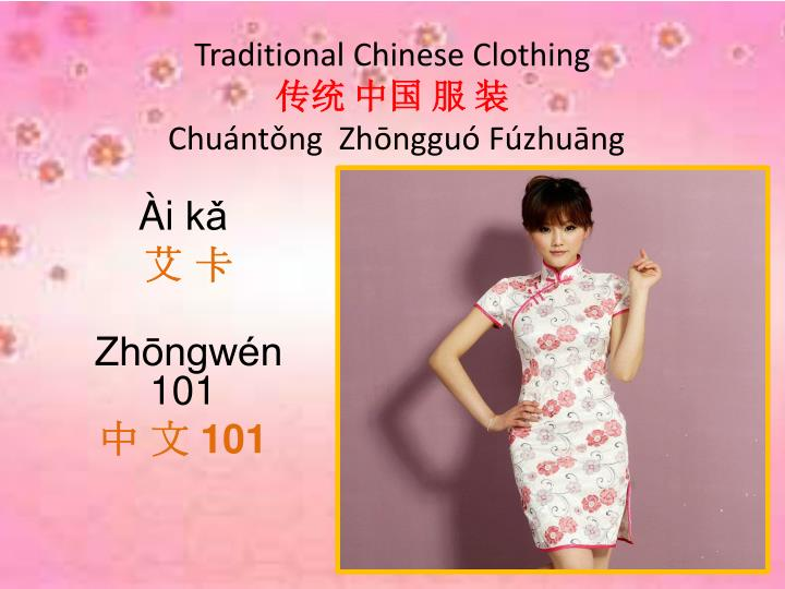 Traditional chinese clothing chu nt ng zh nggu f zhu ng