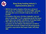 hong kong banking industry s implementation plans 1