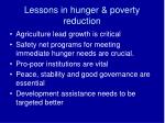 lessons in hunger poverty reduction
