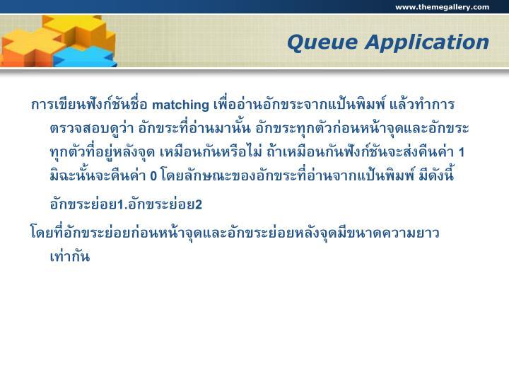 Queue Application