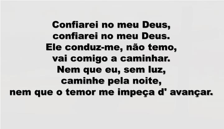 Confiarei no meu Deus