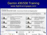 garmin 430 530 training www flighttrainingapps com