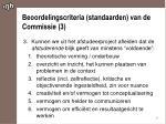 beoordelingscriteria standaarden van de commissie 3