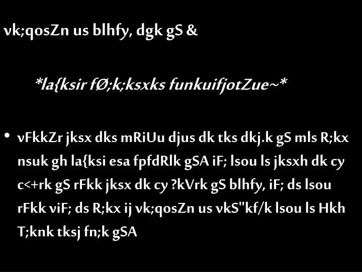 vk;qosZn