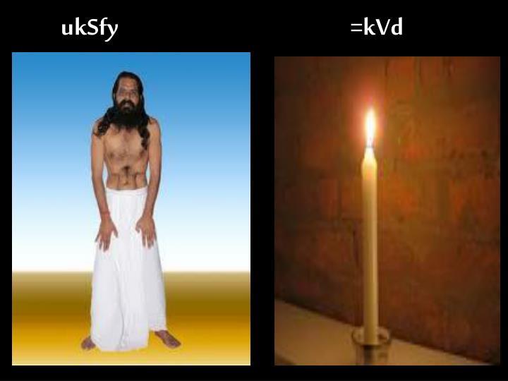 ukSfy