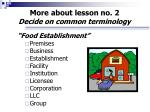 more about lesson no 2 decide on common terminology