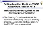 putting together the first ehkmp action plan lesson no 1