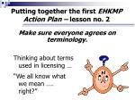 putting together the first ehkmp action plan lesson no 2