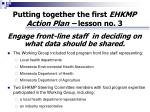 putting together the first ehkmp action plan lesson no 3