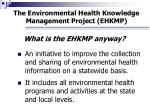 the environmental health knowledge management project ehkmp