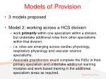 models of provision1