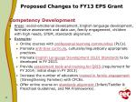 proposed changes to fy13 eps grant2