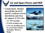 air and space power and oef4