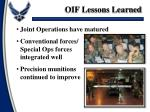 oif lessons learned
