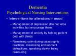 dementia psychological nursing interventions1