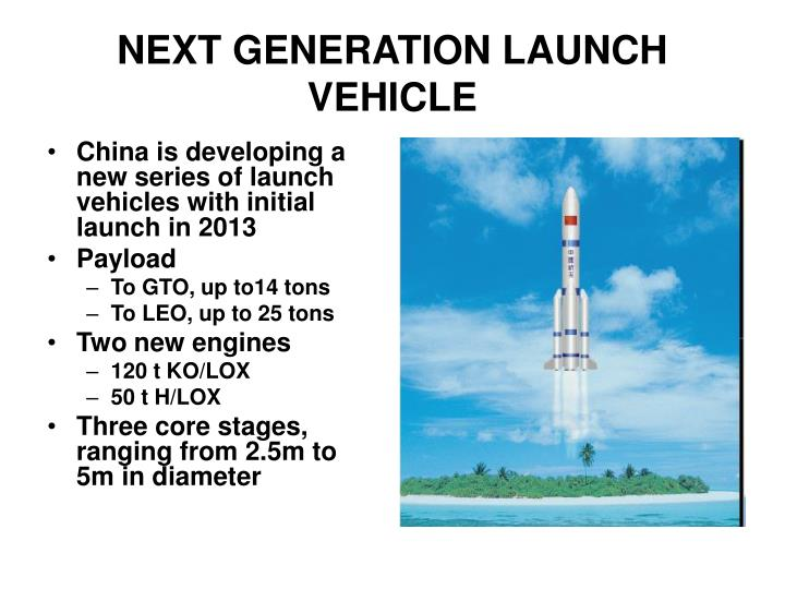 China is developing a new series of launch vehicles with initial launch in 2013
