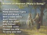 breath of heaven mary s song by amy grant