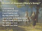 breath of heaven mary s song by amy grant1