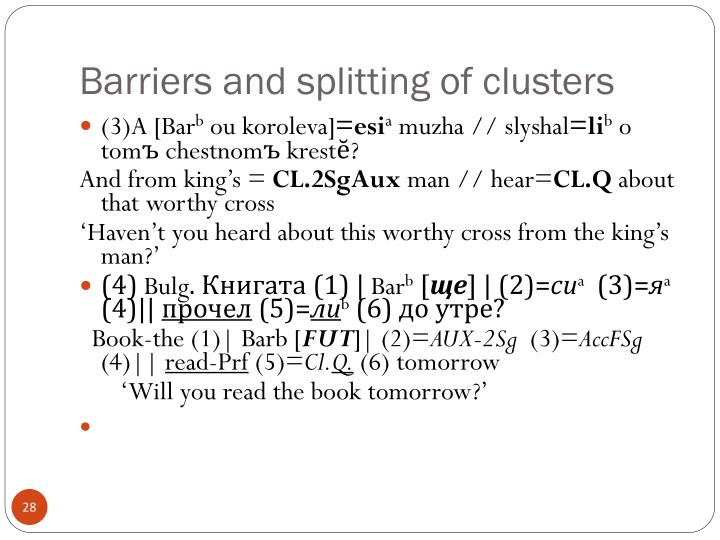 Barriers and splitting of clusters