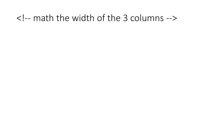 <!-- math the width of the 3 columns -->
