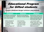educational program for gifted students
