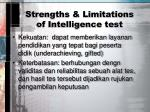 strengths limitations of intelligence test