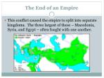 the end of an empire5