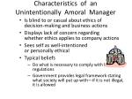 characteristics of an unintentionally amoral manager