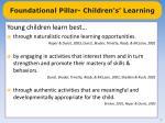 foundational pillar children s learning