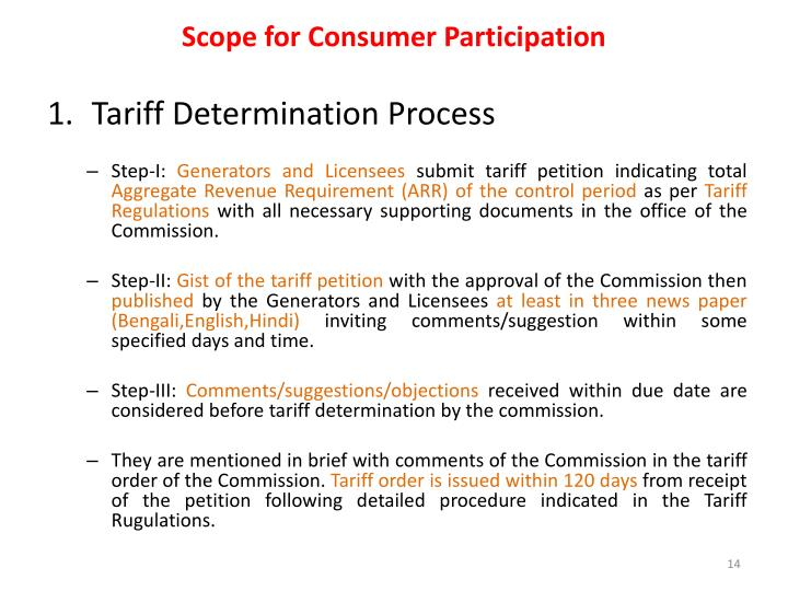 Scope for Consumer Participation