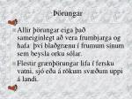 rungar3