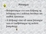 rungar4