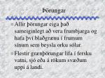 rungar7
