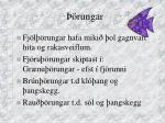 rungar9
