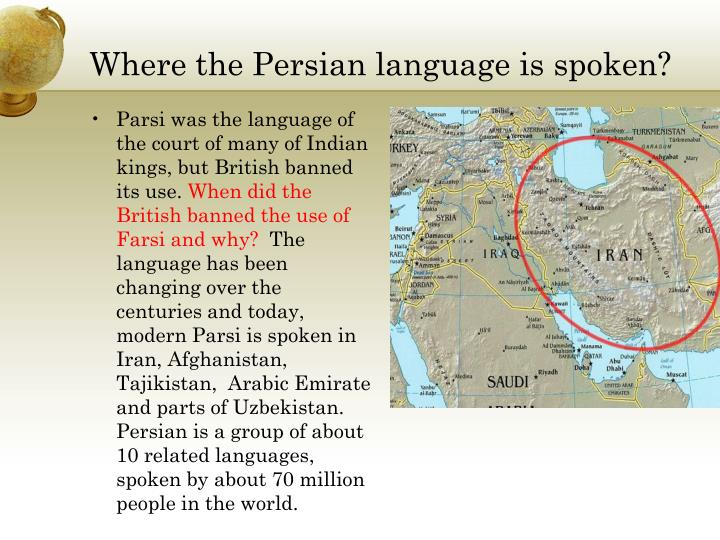 Where the Persian language is spoken?