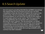 ils search update8