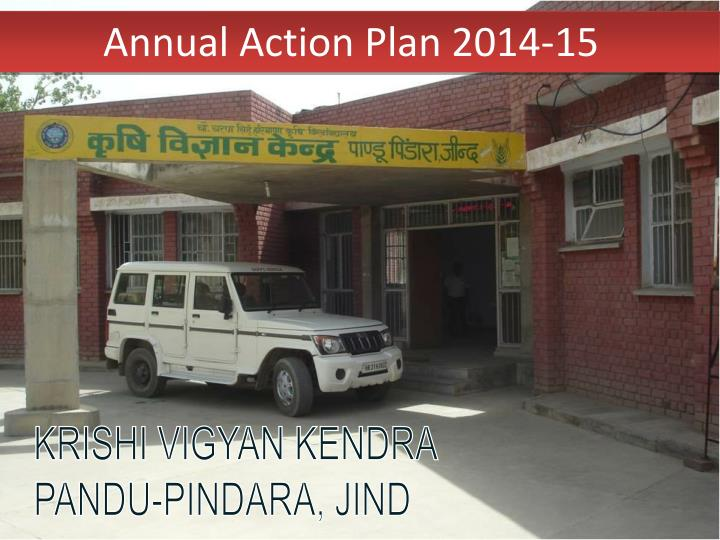Annual Action Plan 2014-15