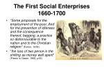 the first social enterprises 1660 1700