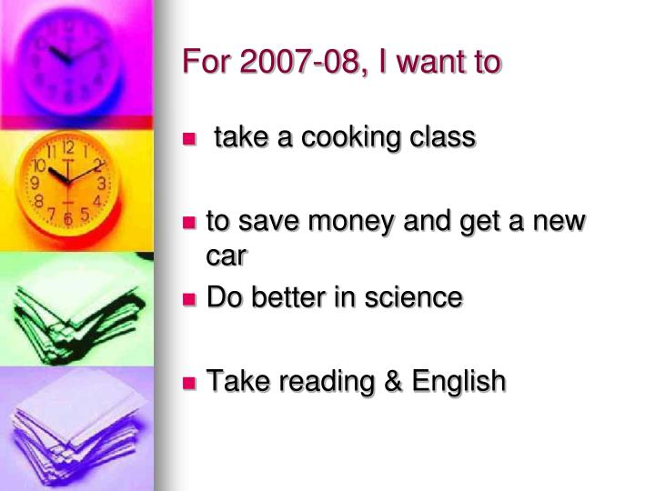 For 2007-08, I want to