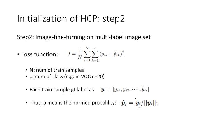 Initialization of HCP: step2