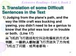 3 translation of some difficult sentences in the text