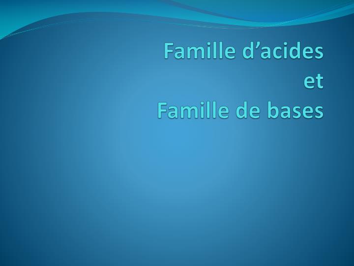 Famille d'acides