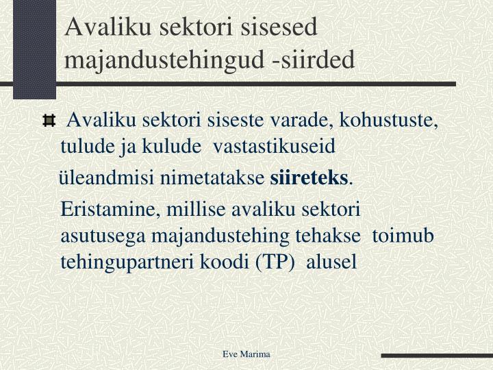 Avaliku sektori sisesed majandustehingud -siirded