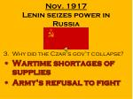 nov 1917 lenin seizes power in russia